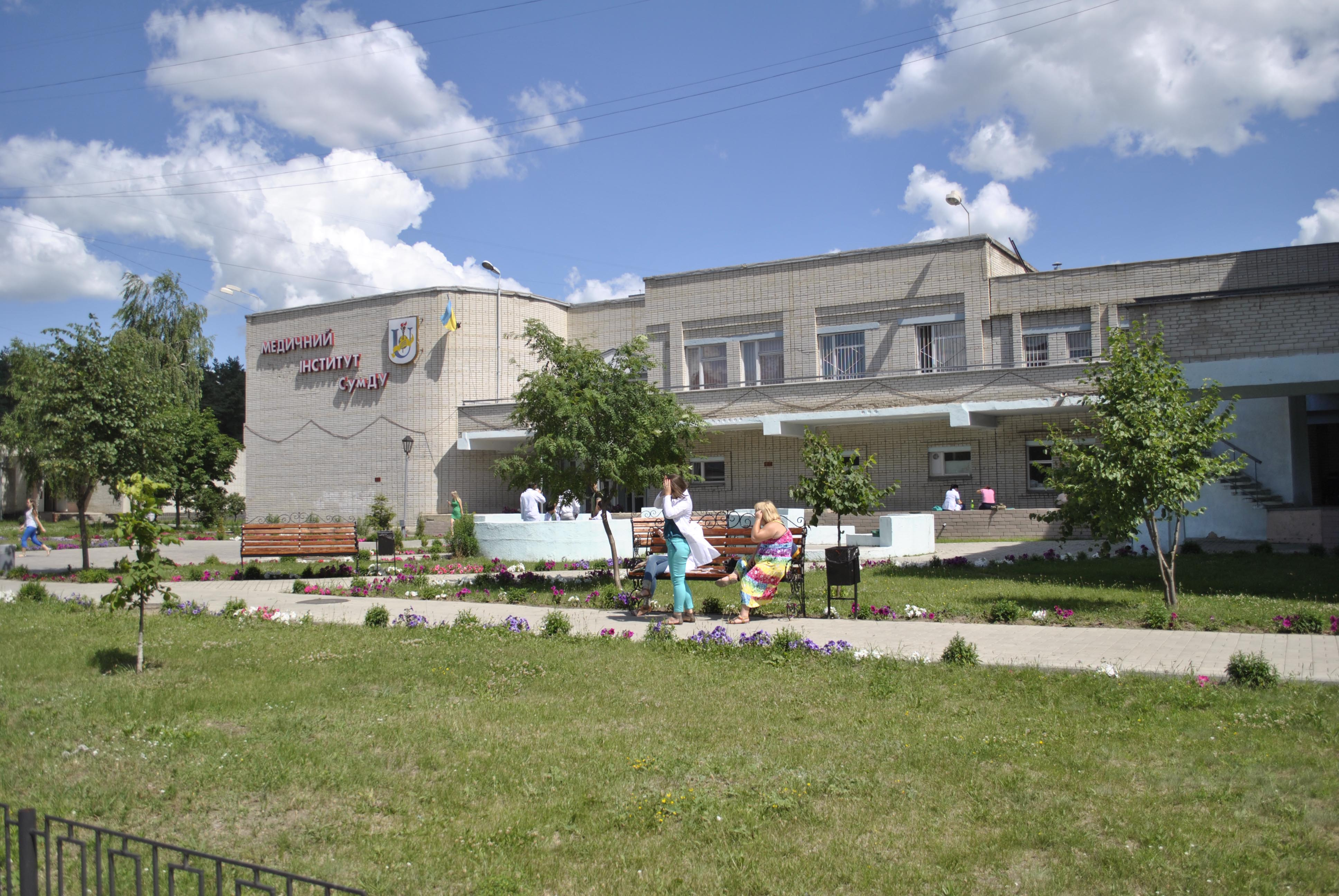 Veterinary clinics of Sumy region: a selection of sites