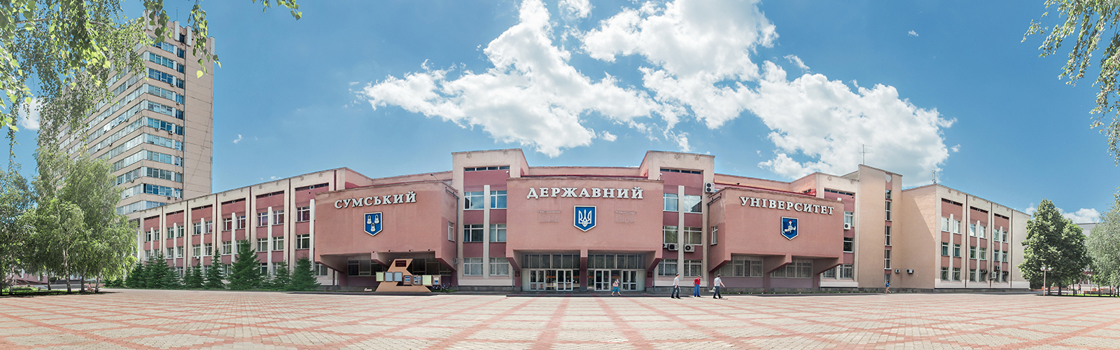 Image result for sumy state university